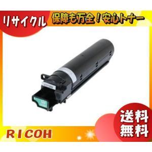 「送料無料」「国内再生品」imagio トナーキット タイプ28 リコー (リサイクル)「E&Qマーク認定品」|esco-lightec
