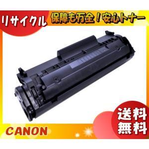 キャノン 304 (リサイクル)トナーカートリッジ「国内再生品」「E&Qマーク認定品」|esco-lightec