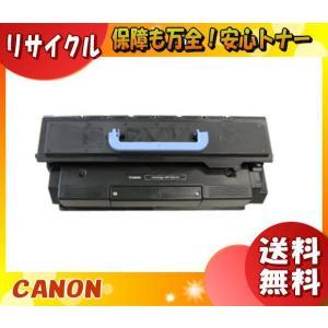 Canon キャノン トナーカトリッジ505 CRG-505 リサイクル 印字枚数:6,700枚 対応機種:mf7350n/7450n -etc [E&Qマーク認定][国内再生品]「送料無料」|esco-lightec