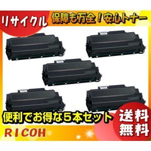 RICOH リコー 6100H 大容量 リサイクルトナー 5本セット IPSiO SP トナーカートリッジ 印字枚数15,000枚 「E&Qマーク認定」「国内再生品」「送料無料」|esco-lightec
