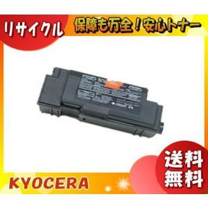 「送料無料」トナーカートリッジ 京セラミタ TK-12 (リサイクル)「E&Qマーク認定品」|esco-lightec