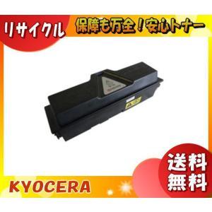「送料無料」トナーカートリッジ 京セラミタ TK-131 (リサイクル)|esco-lightec