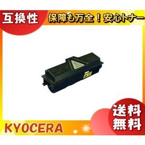 「送料無料」トナーカートリッジ TK-131 (互換)|esco-lightec