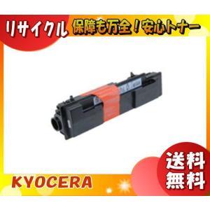 「送料無料」トナーカートリッジ 京セラミタ TK-441 (リサイクル)「E&Qマーク認定品」|esco-lightec