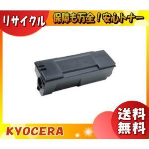 「送料無料」トナーカートリッジ 京セラミタ TK-66 (リサイクル)「E&Qマーク認定品」|esco-lightec