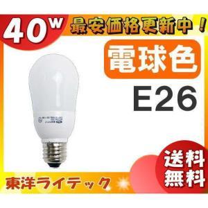 ★ナイトセール★東洋ライテック(TOYO) EFA10EL/9TC [EFA10EL9TC] 電球型蛍光ランプ 40W型 電球色 口金E26 一般型 「送料区分A」|esco-lightec