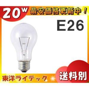 東洋ライテック(TOYO) TC-L100V20W 1P [TCL100V20W 1P] 白熱電球(クリア) 20W 口金E26 クリアランプ 「JS25」「送料区分B」|esco-lightec