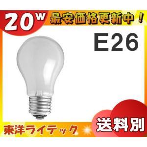 東洋ライテック(TOYO) TC-LW100V20W 1P [TCLW100V20W 1P] 白熱電球 20W 口金E26 シリカ ホワイト フロスト 「JS25」「送料区分B」|esco-lightec