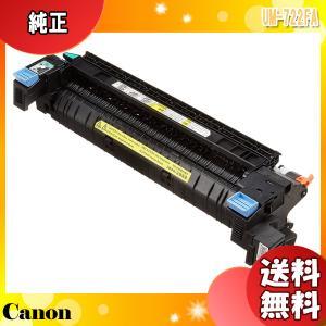 キャノン 定着器ユニット FUSER UM-722F(LIPS) (純正)|esco-lightec