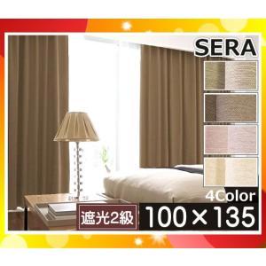★ナイトセール★洗えるカーテン セーラ SERA 100×135cm(1枚のみ)(各色)ウォッシャブ...