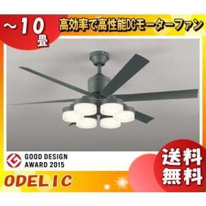 「送料無料」ODELIC オーデリック WF249+WF269PC LEDシーリングファンライト(パイプ吊タイプ)〜10畳 調色・調光 リモコン付「WF249」「WF269PC」|esco-lightec