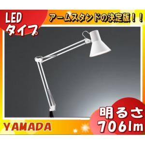 山田照明 Z-108LEDW(ホワイト)LEDデスクライト Z-LIGHT(ゼットライト)昼白色 706lm 白熱灯60W相当「Z108LEDW」「送料区分B」|esco-lightec