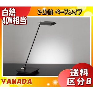 山田照明 Z-LIGHT Z-G4000B ブラック LED連続調光 色温度4000K(Ra90)無段階調光30〜100% シンプルにそしてさりげなく。「ZG4000B」「送料区分B」|esco-lightec