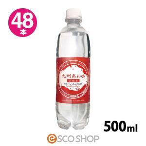 九州あわ水 強炭酸水 500ml 48本 送料無料(24本 × 2ケース)(軟水 天然水 国産 まと...