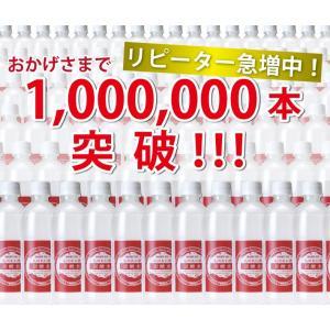 北斗九州あわ水 炭酸水500mlペットボトルx...の詳細画像3