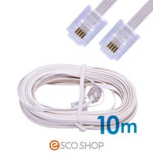 [商品名] 電話線 ケーブル 10m 電話コード [電話ケーブル]  ・電話コード 10m ・両端R...
