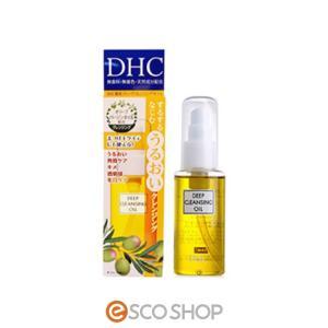 DHC 薬用ディープクレンジングオイルSS(メール便送料無料)(1000円 ポッキリ)