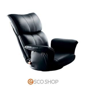 リクライニング座椅子(ブラック 黒色)日本製 回転式 (送料無料)(同梱不可)(代引不可)(メーカー直送) escoshop