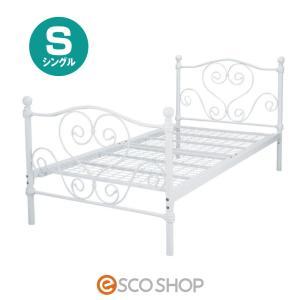 Del Sol (デルソル) シンデレラベッド S シングル [ホワイト] お姫様ベッド(送料無料)(同梱不可)(代引不可)(メーカー直送)|escoshop