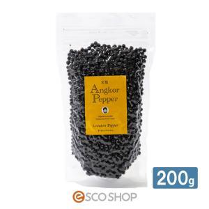 クルトンアンコールペッパー 50g (カンボジア ペッパー 胡椒 コショウ こしょう ブラックペッパー ホール 黒コショウ 黒こしょう)|escoshop