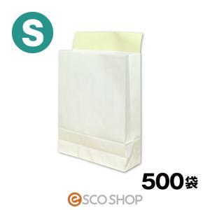 [商品名] 宅配袋 小 Sサイズ 500袋 テープ付き 白色 無地 [宅急便 紙袋 角底袋 角底 袋...