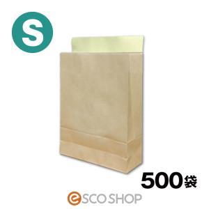 宅配袋 クラフト 小 Sサイズ 500枚 テープ付き 茶色 無地(500袋 梱包袋 未晒 日本製 梱包資材 紙袋 宅急便 bagS)(送料無料)(同梱不可)|escoshop