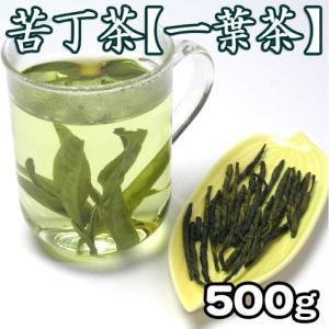 苦丁茶(一葉茶)500g (くていちゃ/ダイエットティー 健康茶)(送料無料)|escoshop