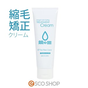 縮毛矯正クリーム 120g (流さない トリートメント ホホバ油配合 キトサン配合 マリンコラーゲン配合 保湿物質 湿気)|escoshop