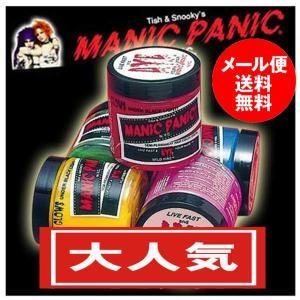 MANIC PANIC マニックパニック 118ml 人気20色(ヘアカラー クリーム カラーバター 毛染め 髪染め)(メール便送料無料)(代引不可)|escoshop