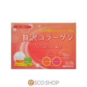 贅沢コラーゲン 3g×30包(箱出し特価!)(1000円ポッ...