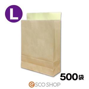 宅配袋 クラフト 大 Lサイズ 500枚 テープ付き 茶色 無地|escoshop
