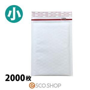 クッション封筒 小 スリムCDサイズ 2000枚 (封かんシールあり 開封テープあり 白 150×192+ベロ40mm)(送料無料)(メーカー直送)(代引不可)(同梱不可)|escoshop
