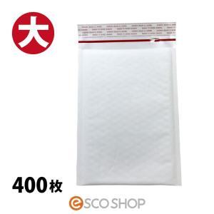 クッション封筒 大 CD・DVDサイズ 400枚 (封かんシールあり 開封テープあり 白 190×255+ベロ50mm)(送料無料)(メーカー直送)(代引不可)(同梱不可)|escoshop