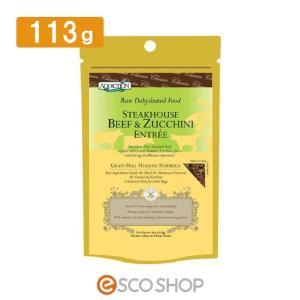 アディクション ステーキハウスビーフ&ズッキーニエントリー(ビーフ/ズッキーニ)ドッグフード 113g (低温乾燥製法 泌尿器ケア 穀物不使用 成犬期)|escoshop