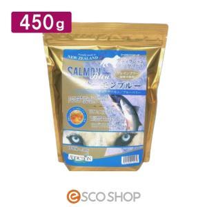 アディクション サーモンブルー グレインフリードッグフード 450g (ドライフード アレルギー オメガ3 脂肪酸(EPA・DHA)  穀物不使用 全年齢)|escoshop