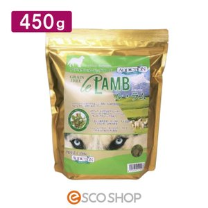 アディクション ル・ラム グレインフリードッグフード 450g (ドライフード アレルギー ラム肉 ビタミンB豊富 低カロリー 穀物不使用 全年齢)|escoshop