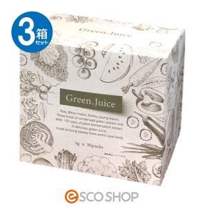 (3箱セット)グリーンジュース 3g×30包 (青汁 ケール ゴーヤ 大麦若葉 植物発酵エキス 健康飲料 ジャパンギャルズ)(送料無料)|escoshop
