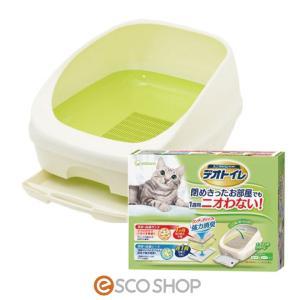 デオトイレ ハーフカバー本体セット ナチュラルグリーン(システムトイレ 排泄 消臭 消臭サンド 猫砂 抗菌 猫用 ユニチャームペット)|escoshop