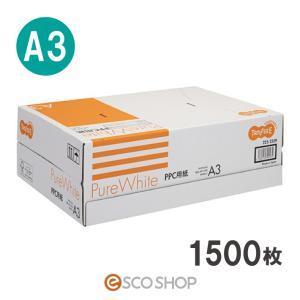 コピー用紙 A3 2500枚 (ファインホワイト) (A3用紙(500枚x5冊)コピー&レーザー)(送料無料)(同梱不可)(代引不可)(メーカー直送)|escoshop