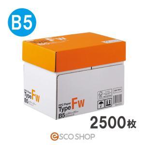 コピー用紙 B5 5000枚 (ファインホワイト) (B5用紙(500枚x10冊)コピー&レーザー)(送料無料)(同梱不可)(代引不可)(メーカー直送)|escoshop