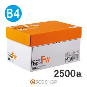 コピー用紙 B4 2500枚 (ファインホワイト) (B4用紙(500枚x5冊)コピー&レーザー)(送料無料)(同梱不可)(代引不可)(メーカー直送)|escoshop