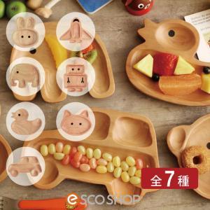 SPICE スパイス プチママン キッズウッドトレイ Lサイズ 全7種 (ランチプレート 子供用 食器 お皿 木製 お子様ランチ ベビー ギフト プレゼント 出産祝い)|escoshop