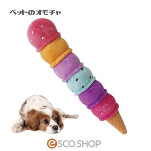 ペットトイ ベストエバー 6段アイス ベリーミックス (おもちゃ ぬいぐるみ 玩具 イヌ 犬 ペット 音が鳴る アイスクリーム お菓子 デザート)(メール便送料無料)|escoshop