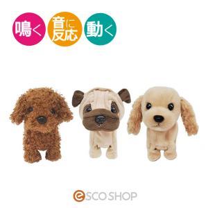 ぬいぐるみ 電子ペット ウォーキングスイートパピー ベストエバー 犬 手のひらサイズ 動くぬいぐるみ トイプードル 誕生日 送料無料|escoshop