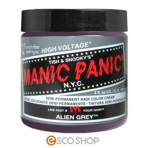 マニックパニック エイリアングレー 118ml ALIEN GREY MC11061 (MANIC PANIC ヘアカラー マニパニ グレイ イベント ハロウィン コスプレ)(メール便送料無料)