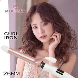 (正規販売店)MAKEGINA メイクジーナ カールアイロン 26mm ピンクゴールド(西川瑞希 プロデュース 第2弾)(みずきてぃ 海外対応)(送料無料)|escoshop