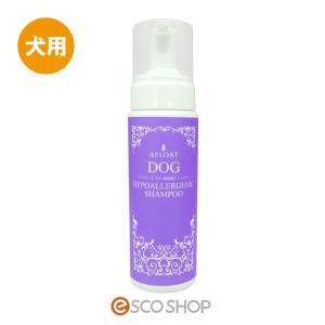 犬用シャンプー アフロート VET 低刺激シャンプー 200g AFLOAT DOG escoshop
