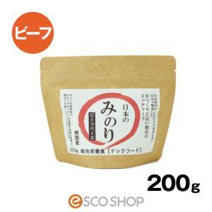 サンユー 純国産プレミアムドッグフード 日本のみのり  ビーフ 200g(犬 ごはん ドッグフード 牛 牛肉 鮮度重視 総合栄養食 全犬種 全年齢対応 )|escoshop