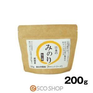 サンユー 純国産プレミアムキャットフード 日本のみのり 200g(猫 ネコ えさ ごはん 牛肉 カリカリ 総合栄養食 粗たんぱく 玄米)|escoshop