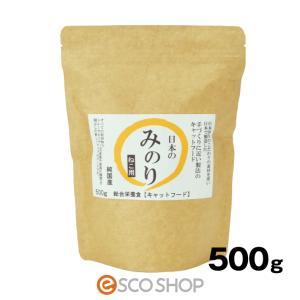 サンユー 純国産プレミアムキャットフード 日本のみのり 500g(猫 ネコ えさ ごはん 牛肉 カリカリ 総合栄養食 粗たんぱく 玄米)|escoshop